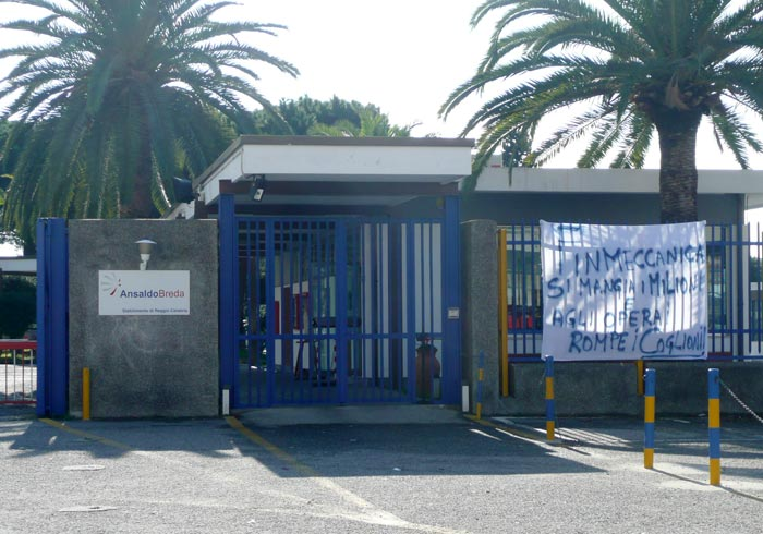 Stabilimento Omeca Regio Calabria Ansaldo Breda