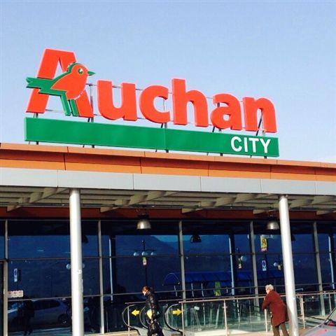 Rende Auchan city