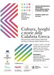 Locandina Presentazione Collana Editoriale (20.04.2017 - MARC RC)
