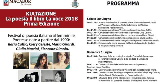 A Villapiana il festival della giovane poesia italiana al femminile